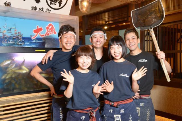 さかなや道場 東松戸店の画像・写真